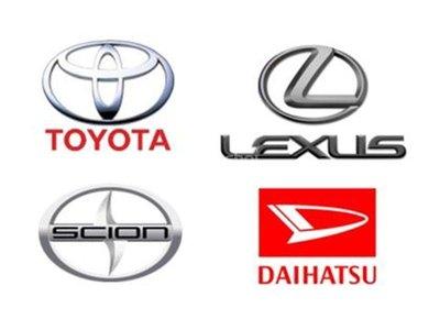 Top 10 sự thật thú vị về Toyota 6a