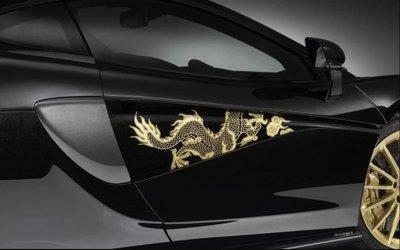 McLaren 570GT MSO Dragon sản xuất giới hạn 5 chiếc dành cho khách hàng Trung Quốc a3