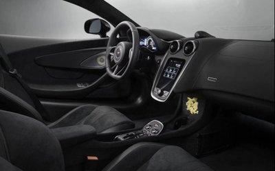McLaren 570GT MSO Dragon sản xuất giới hạn 5 chiếc dành cho khách hàng Trung Quốc a9