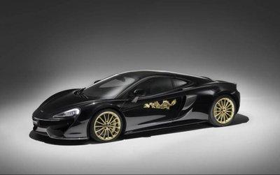 McLaren 570GT MSO Dragon sản xuất giới hạn 5 chiếc dành cho khách hàng Trung Quốc a1