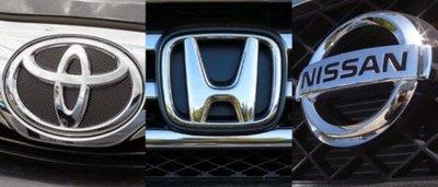 Honda, Nissan và Toyota hợp tác phát triển pin thể rắn - 1
