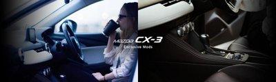 Mazda CX-3 sẽ có thêm phiên bản động cơ diesel SkyActiv-D a3