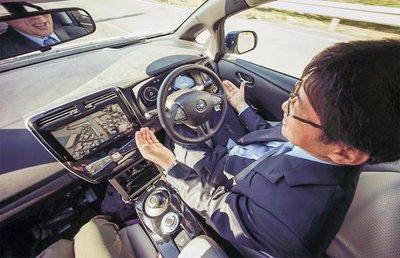 Nhật Bản rót tiền chế tạo xe tự lái 3