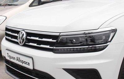 Volkswagen Tiguan Allspace 2018 giá 1,7 tỷ đồng đã xuất hiện tại các đại lý Việt Nam a6