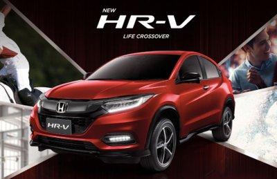Honda HR-V 2018 chốt giá 663 triệu tại Thái Lan, chờ nhập về Việt Nam.