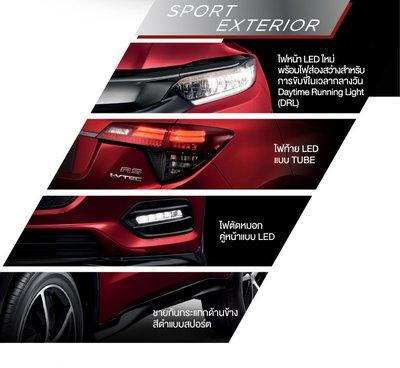 Honda HR-V 2018 chốt giá từ 663 triệu tại Thái Lan, chờ nhập về Việt Nam a2
