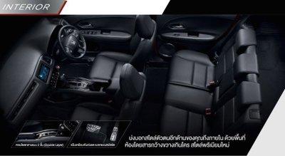 Khoang nội thất Honda HR-V 2018 mới tại Thái Lan,.