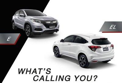 Honda HR-V 2018 chốt giá từ 663 triệu đồng tại Thái Lan.