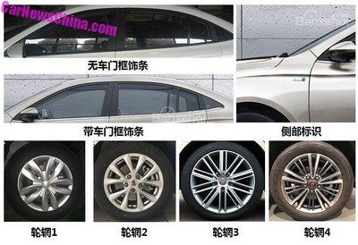 Roewe i5 - Sedan đẹp gốc Trung trong tầm giá 200 triệu - 2