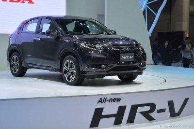 Giá xe Honda HR-V mới nhất
