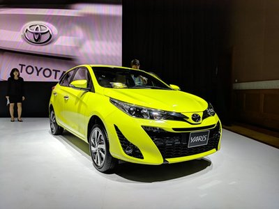 Toyota Yaris 2018 ra mắt phiên bản G có giá bán 650 triệu đồng 5.