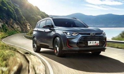 mẫu xe ô tô mới trình làng trong tháng 7/2018 4.
