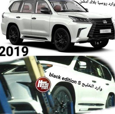 Toyota Land Cruiser 2019 xuất hiện chi tiết trên catalog chính thức a7