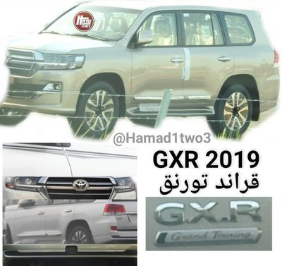 Toyota Land Cruiser 2019 xuất hiện chi tiết trên catalog chính thức a3