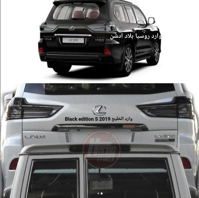 Toyota Land Cruiser 2019 xuất hiện chi tiết trên catalog chính thức a6