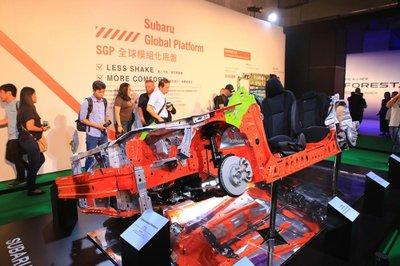 Subaru Forester 2019 ra mắt thị trường châu Á, dự kiến về Việt Nam vào cuối năm? - Ảnh 2.