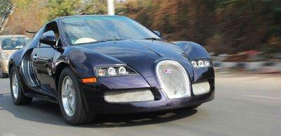Những bản độ Bugatti Veyron xuất sắc nhất trên thế giới từ dòng xe bình dân a11