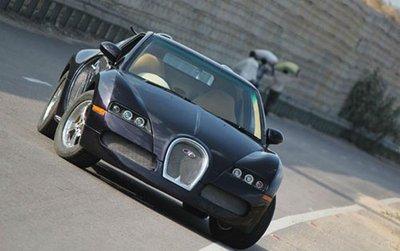 Những bản độ Bugatti Veyron xuất sắc nhất trên thế giới từ dòng xe bình dân a12