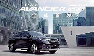Honda Avancier phát hiện mùi xăng trong cabin như CR-V 2018.
