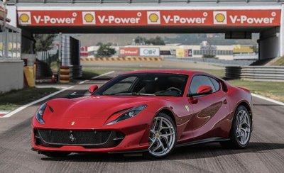 Siêu xe mới của Ferrari sắp ra mắt
