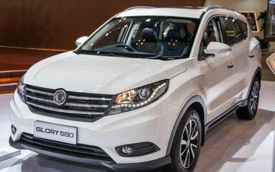 ''''''''Bản sao Honda BR-V'''''''' đến từ Trung Quốc có giá từ 390 triệu đồng 1.