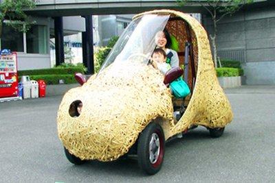 10 mẫu xe concept cực kỳ độc đáo của người Nhật 5a.