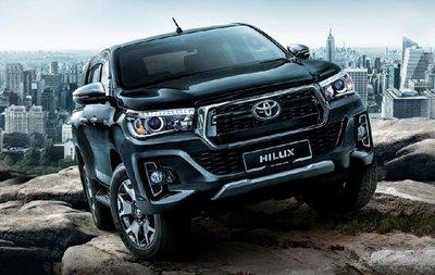Toyota Việt Nam ''''''''thay máu'''''''' hàng loạt sản phẩm hot: Fortuner, Hilux, Vios, Yaris đều thay đổi - Ảnh 1.