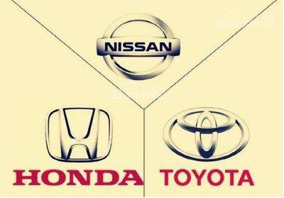 Tháng 7, Toyota cùng Nissan tăng trưởng mạnh nhờ RAV4 và X-Trail - 1
