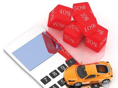 Bảo hiểm khoản vay thế chấp ô tô: Ai được hưởng lợi? a2
