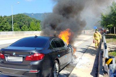 BMW chính thức triệu hồi hơn 42 mẫu xe vì lỗi cháy nổ.