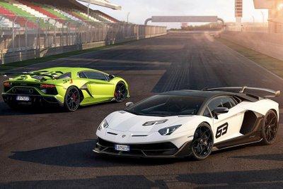 Lamborghini Aventador SVJ chốt giá bán hơn 12 tỷ đồng 1.