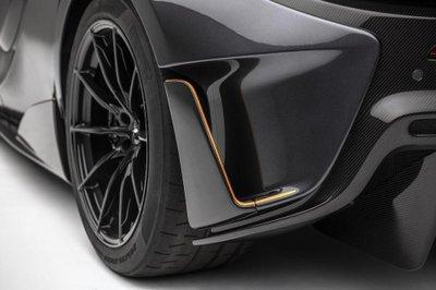 McLaren 600LT có thêm bản chỉnh sửa MSO siêu sang trọng 5