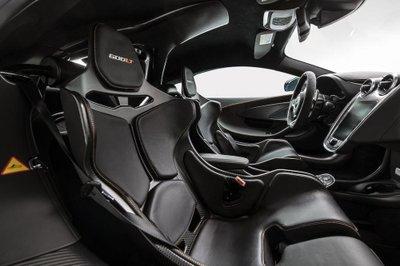 McLaren 600LT có thêm bản chỉnh sửa MSO siêu sang trọng 7