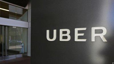 Toyota rót thêm 500 triệu USD vào Uber để phát triển xe tự lái 1