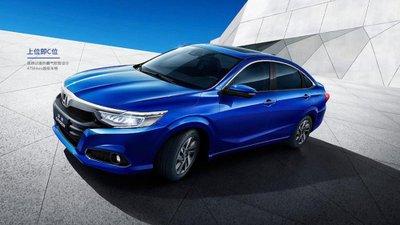 Honda Crider 2019 tung ảnh chính thức, chuẩn bị ra mắt tại Trung Quốc 11