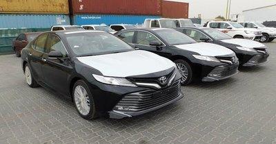 Giá xe Toyota Camry cập nhật mới nhất.
