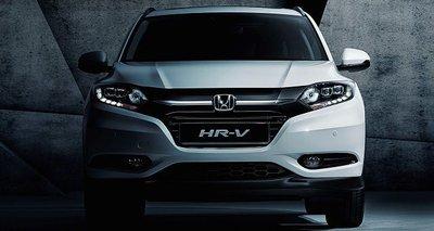 Honda Việt Nam hiện có bao nhiêu mẫu xe nhập khẩu? - Ảnh 1.