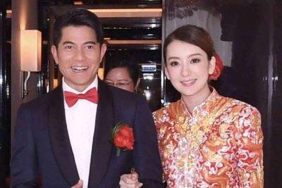 Quách Phú Thành và vợ Phương Viên Moka