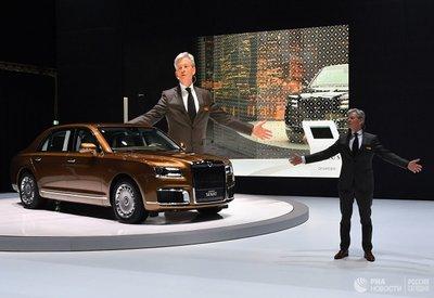 Siêu xe của tổng thống Putin tung bản thương mại a1