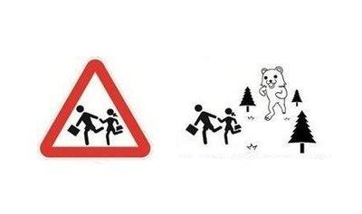 """(FUN) Ngoài ý nghĩa giao thông, những biển báo này còn được hiểu với những ý nghĩa """"khó đỡ""""3aa"""
