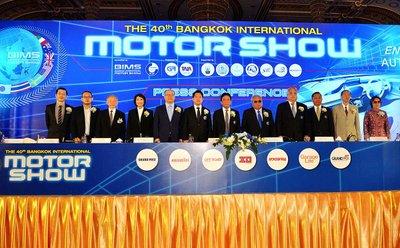 Triễn lãm Bangkok Motor Show 2019: 33 thương hiệu xe hơi và 14 hãng xe máy góp mặt23aa