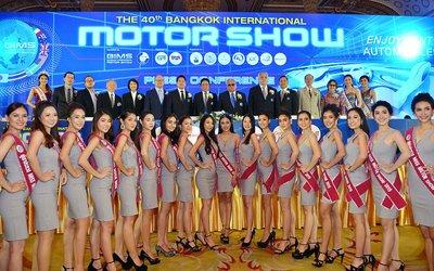 Triễn lãm Bangkok Motor Show 2019: 33 thương hiệu xe hơi và 14 hãng xe máy góp mặt3aa