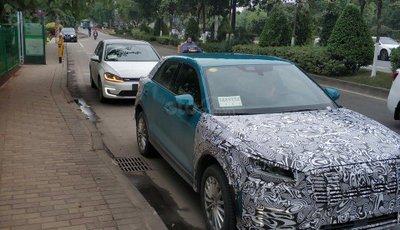 Audi Q2L E-Tron - đầu xe