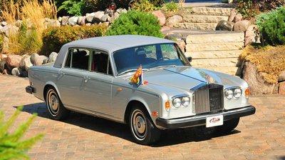 Rolls-Royce Silver Shadow 1979