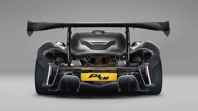 McLaren P1 LM trị giá 3,7 triệu USD