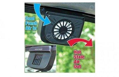 Gợi ý các phụ kiện ô tô tiện lợi đối phó nắng nóng - Thông khí cabin một cách an toàn