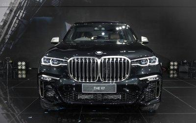 BMW X7 2019 trình làng tại thị trường ASEAN - đầu xe
