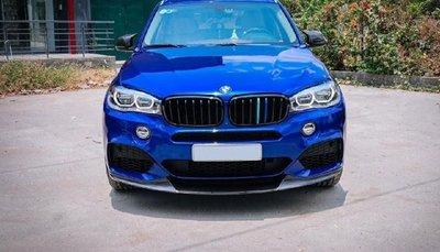 """BMW X5 của dân chơi Bạc Liêu """"lột xác"""" với độ gói M-Sport chính hãng a5"""
