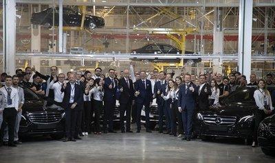 Lễ ra mắt sedan Mercedes-Benz E-Class ...