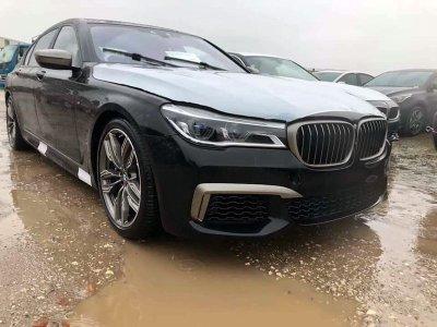Giá lăn bánh BMW 7-Series 2019 hoàn toàn mới tại Việt Nam.